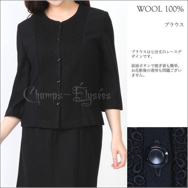 b1351de6096c6 ... ブラックフォーマル スカートスーツ 3点セット ウール 100% 大きいサイズ 冠婚葬祭 お ...