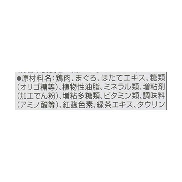 チャオ (CIAO) キャットフード パウチ 1歳までの子猫用 まぐろ・ささみ 40g×16個 (まとめ買い)|chan-gaba|02