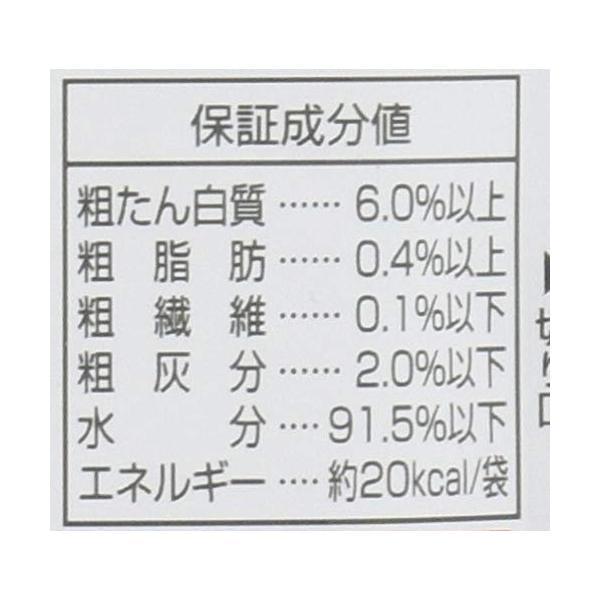 チャオ (CIAO) キャットフード パウチ 1歳までの子猫用 まぐろ・ささみ 40g×16個 (まとめ買い)|chan-gaba|04