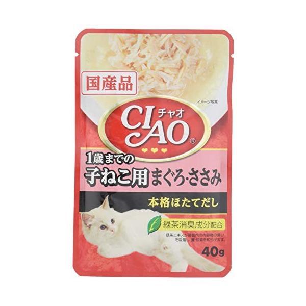 チャオ (CIAO) キャットフード パウチ 1歳までの子猫用 まぐろ・ささみ 40g×16個 (まとめ買い)|chan-gaba|07