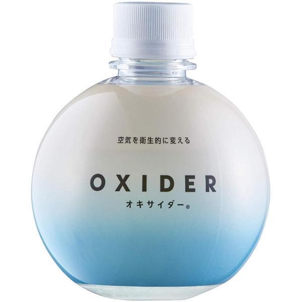 OXIDER(オキサイダー) 二酸化塩素ゲル剤 (大容量320g(〜20畳で約3ヶ月)) chan-gaba