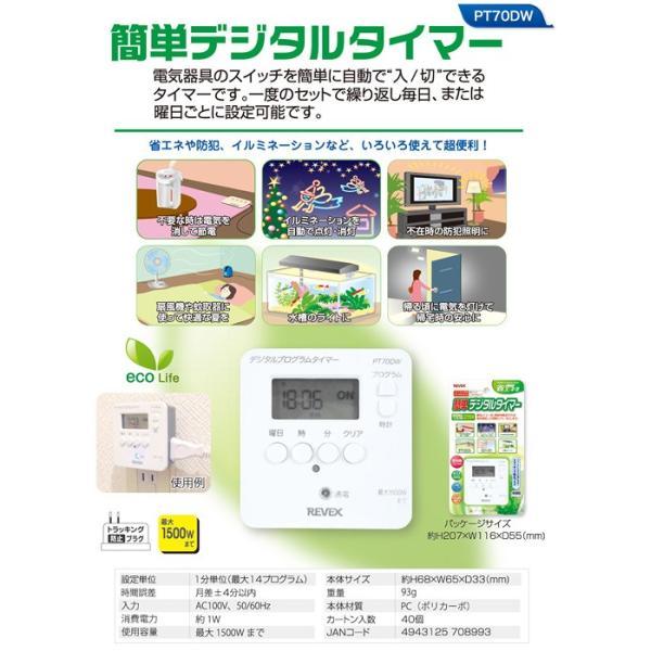 発熱の少ない 小型CO2用電磁弁(2CG0219) + 簡単デジタルタイマー 沖縄別途送料 関東当日便|chanet|04