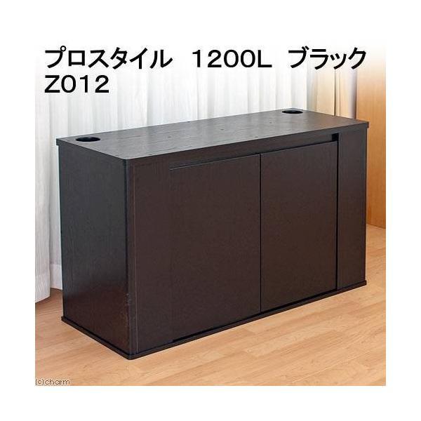 □同梱不可・中型便手数料 コトブキ工芸 kotobuki 水槽台 プロスタイル 1200L ブラック Z012 120cm水槽用 才数200 2個口