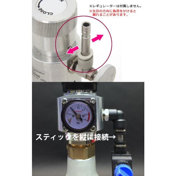 メタルスティック CO2配管 関東当日便|chanet|03