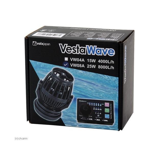 ボルクスジャパン VestaWave VW08A 25W 8000L/h 沖縄別途送料 関東当日便 chanet 02