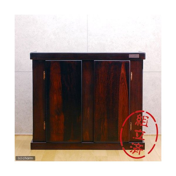 □メーカー直送 (組立済)水槽台 ウッドキャビ ダークブラウン 900×450 90cm水槽用(キャビネット) 同梱不可・別途送料