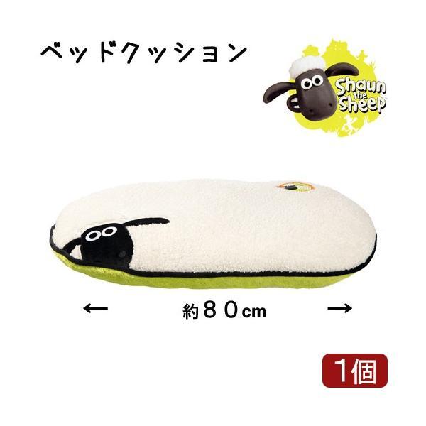 アウトレット品 ひつじのショーン ベッドクッション 36877 関東当日便 chanet