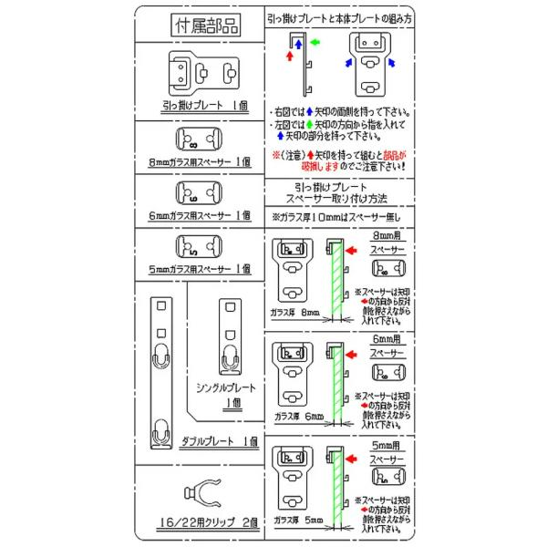 チョイス ユニバーサルクリップ(L) 16/22用 吸盤レスシリーズ 関東当日便|chanet|04