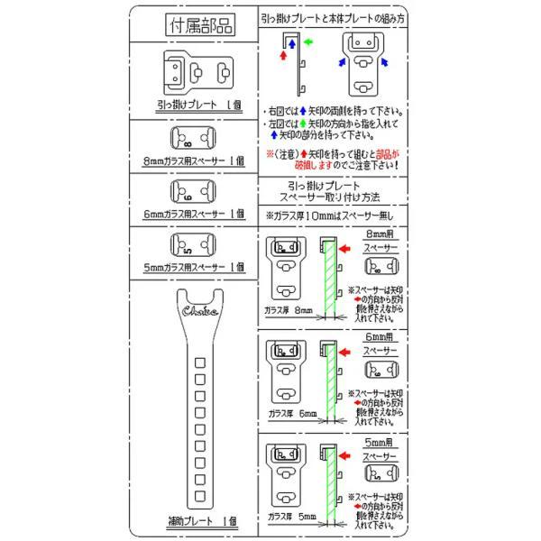 チョイス セーフティプレート 吸盤レスシリーズ 関東当日便 chanet 04