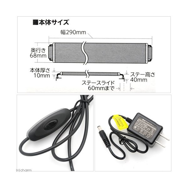 水作 ライトアップ 300 ブラック 30cm水槽用照明 ライト 関東当日便|chanet|03