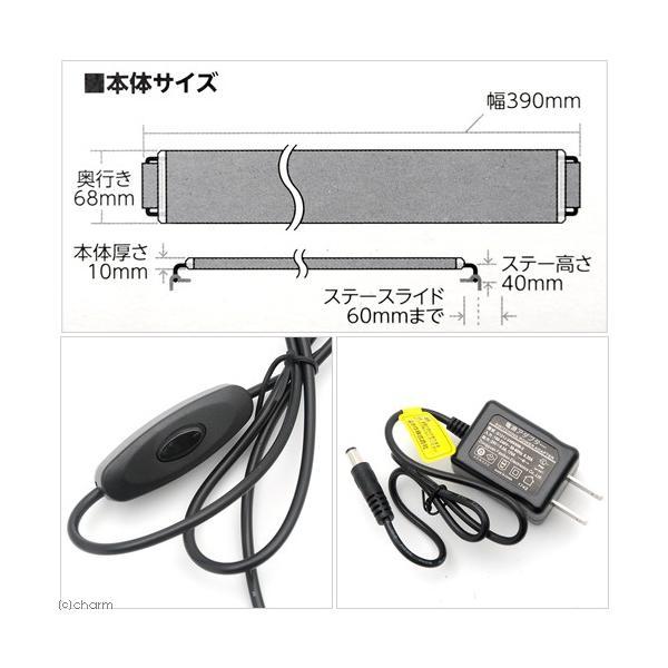 水作 ライトアップ 400 ブラック 40cm水槽用照明 ライト 関東当日便|chanet|03