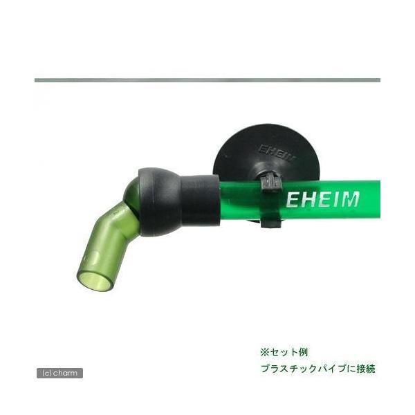 エーハイム フレキシブル排水口 関東当日便|chanet|02