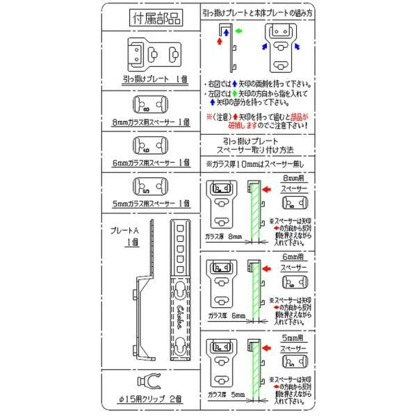 チョイス ISクリップ 吸盤レスシリーズ 関東当日便|chanet|04
