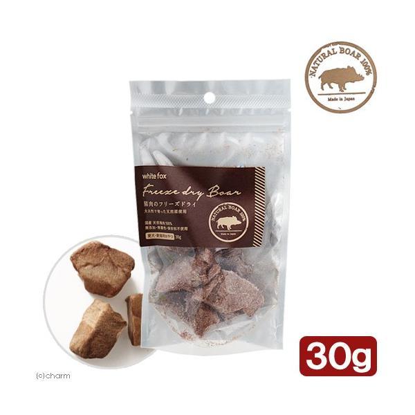 Whitefox フリーズドライ 猪肉 ダイスカット 30g