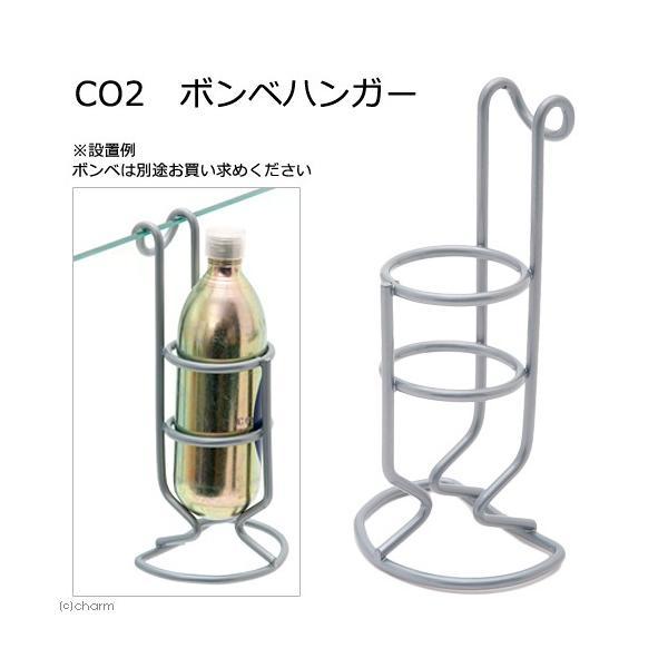 アズー CO2 ボンベハンガー 関東当日便|chanet