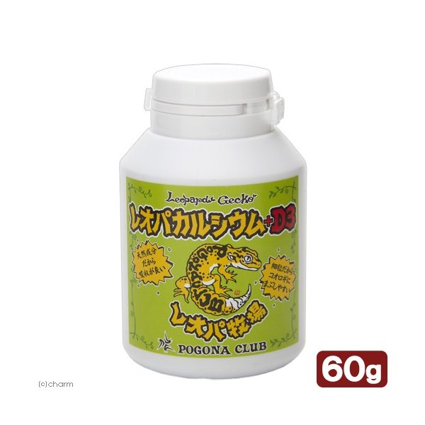 ポゴナ レオパカルシウム +D3 60g 関東当日便|chanet