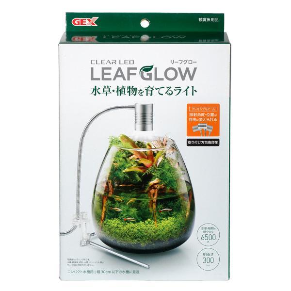 GEX クリアLED リーフグロー 関東当日便|chanet