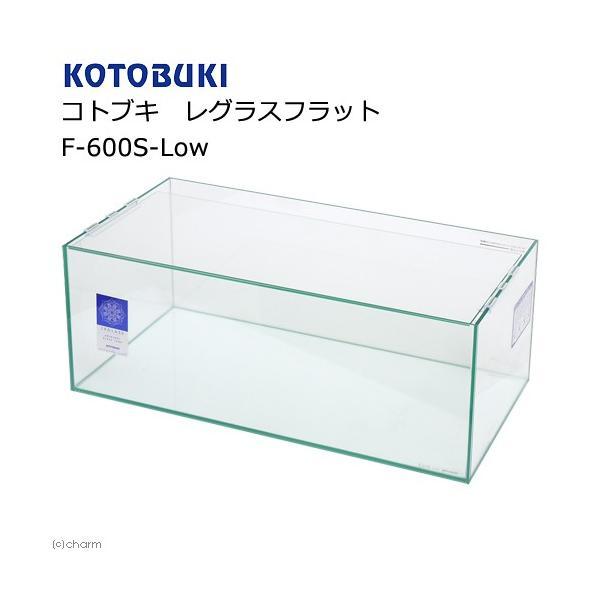 コトブキ工芸 kotobuki レグラスフラット F−600S−Low お一人様1点限り 沖縄別途送料