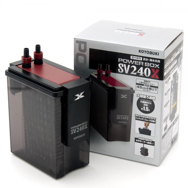 コトブキ工芸 kotobuki パワーボックス SV240X 外部フィルター 〜45cm水槽用