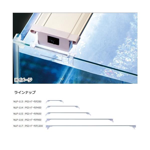 ニッソー PG スーパークリアLED 250 関東当日便|chanet|03