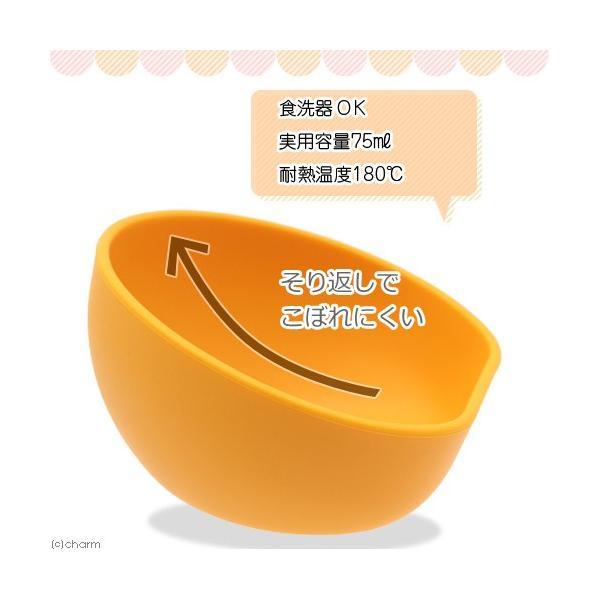 犬 猫 食器 ハリオ チビプレ シリコーンボウル マンゴーイエロー 形を変えられる 持って与えられる 関東当日便|chanet|02