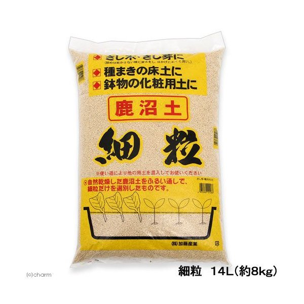 選別鹿沼土 細粒 14L(約8kg) 単用土 土 お一人様3点限り