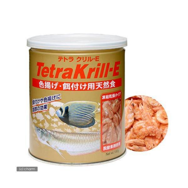 テトラ クリル−E 100g 大型魚 アロワナ 餌 エサ 関東当日便|chanet