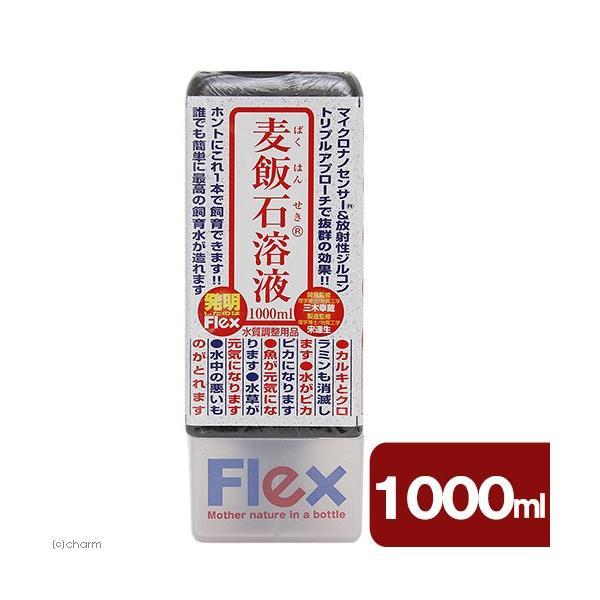 フレックス 麦飯石溶液 1000ml 関東当日便|chanet