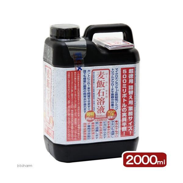 フレックス 麦飯石溶液 2000ml 関東当日便|chanet