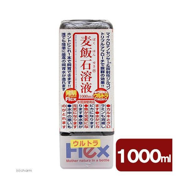 フレックス 麦飯石溶液 ウルトラ 1000ml 関東当日便 chanet