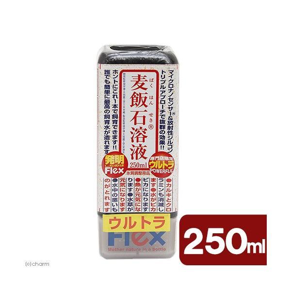 フレックス 麦飯石溶液 ウルトラ 250ml 関東当日便 chanet