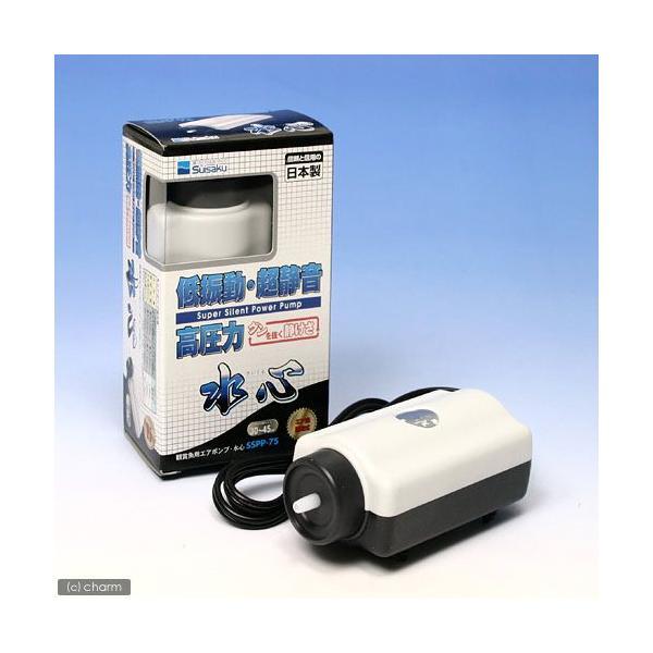 水作 水心 SSPP−7S(エア量固定式) 30〜45cm水槽用エアーポンプ おまけ付き 関東当日便|chanet|03