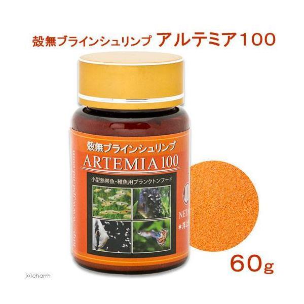日本動物薬品 ニチドウ 殻無ブラインシュリンプ アルテミア 100(60g) 関東当日便|chanet