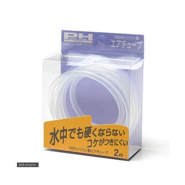 パワーハウス 100%シリコン製エアチューブ 2m 関東当日便|chanet