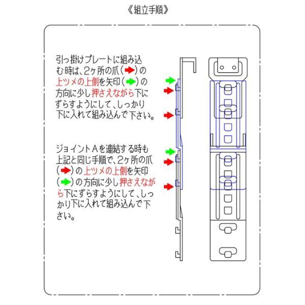 チョイス ISクリップ + ジョイントA セット 吸盤レスシリーズ 関東当日便|chanet|03
