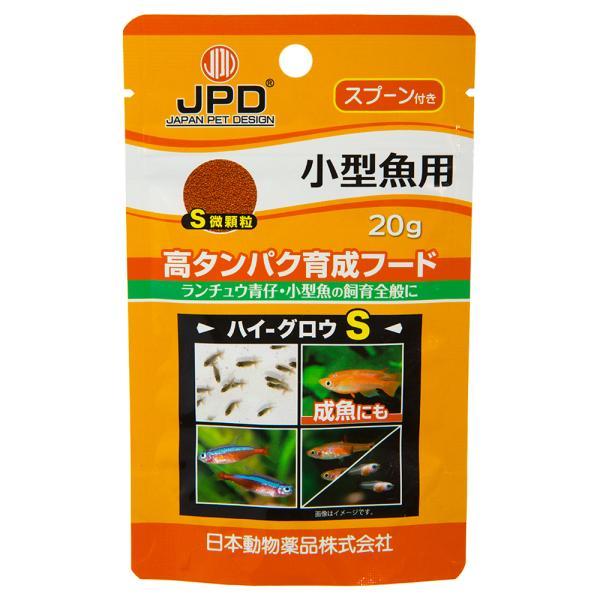 日本動物薬品 ニチドウ ハイ・グロウ S 20g 関東当日便|chanet