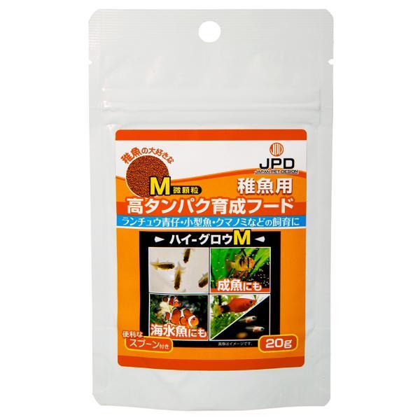 日本動物薬品 ニチドウ ハイ・グロウ M 20g 関東当日便|chanet