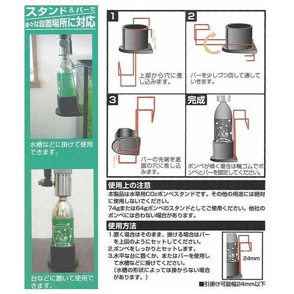 AIネット CO2 ボンベスタンド 関東当日便|chanet|02