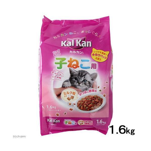カルカン ドライ 12か月までの子ねこ用 かつおと野菜味ミルク粒入り 1.6kg(小分けパック4袋入)お一人様10点限り 関東当日便|chanet