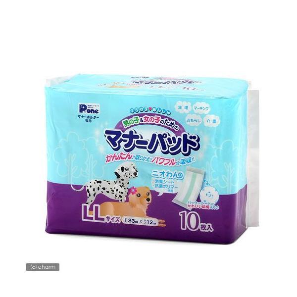 国産 男の子&女の子のためのマナーパッド 交換式 LL 10枚 おもらし ペット 関東当日便|chanet