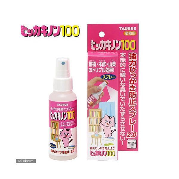 トーラス ヒッカキノン100 100ml 猫用 引っかき 防止剤 関東当日便|chanet