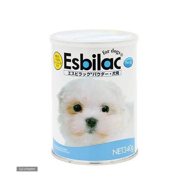 共立製薬 エスビラックパウダー犬用 340g 授乳期〜幼犬・成犬・高齢犬用 犬 ミルク|chanet