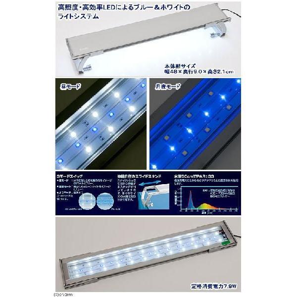 テトラ LEDスライドライト LED−4560 45cm水槽用照明 熱帯魚 水草 アクアリウムライト 関東当日便|chanet|02