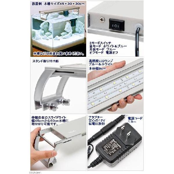 テトラ LEDスライドライト LED−4560 45cm水槽用照明 熱帯魚 水草 アクアリウムライト 関東当日便|chanet|03
