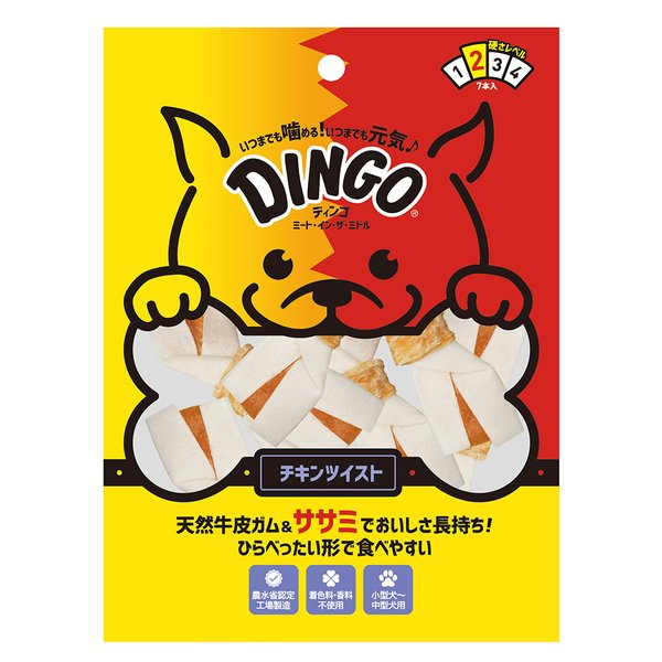 ディンゴ チキンツイスト ミニサイズ 7本入 犬 おやつ ガム|chanet