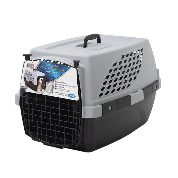 ペットスイート L グレー 小型・中型犬用キャリーバッグ キャリーケース クレート(15kgまで) お一人様1点限り 関東当日便|chanet