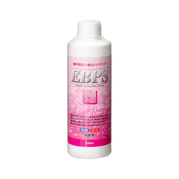 赤 EBPS 海水用 250ml バクテリア 海水魚 観賞魚 関東当日便|chanet