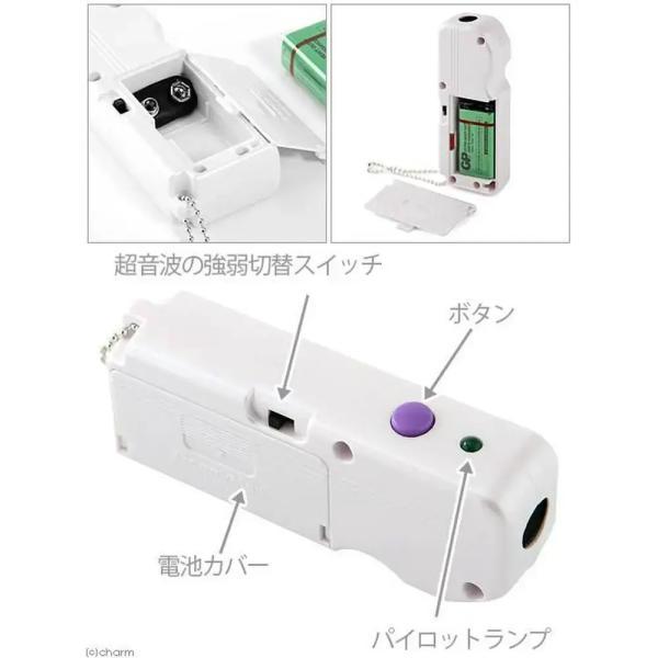 ドギーマン しつけの合図 マナーコール 犬 犬笛 しつけ 関東当日便|chanet|03
