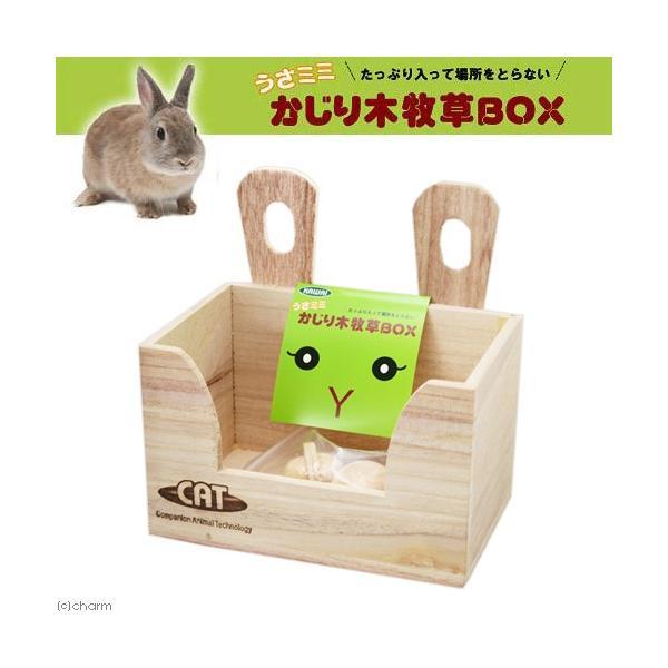  川井 KAWAI うさミミ かじり木牧草BOX お一人様11点限り