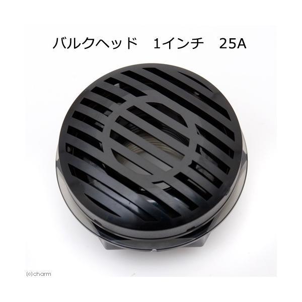 バルクヘッド 1インチ 25A 関東当日便|chanet
